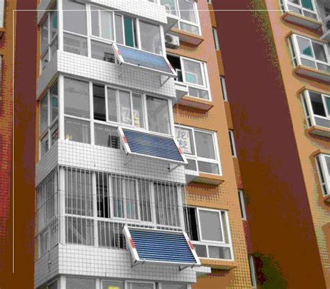 sanatoria veranda abusiva concessione edilizia in sanatoria invito domino