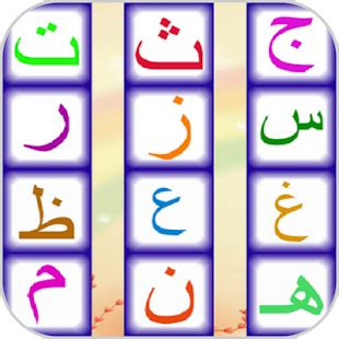arabic go keyboard apk app guide for arabic keyboard free apk for windows phone android and apps