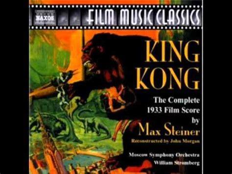 theme music king kong 1933 king kong max steiner soundtrack main theme