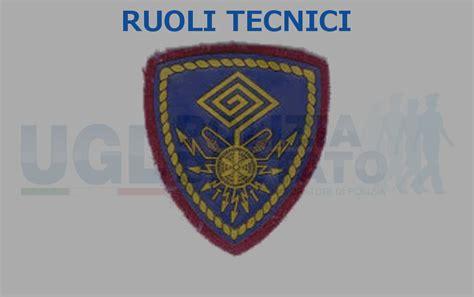 concorso interno vice ispettore polizia di stato concorso interno per vice ispettore tecnico della polizia
