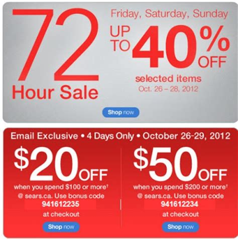 canadian daily deals sears canada email exclusive