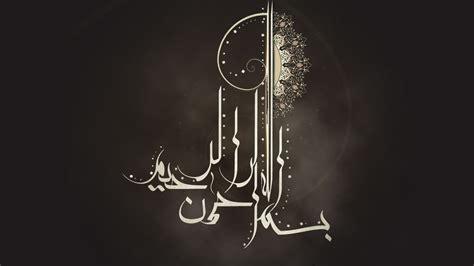 islamic wallpapers islamic desktop hd wallpapers