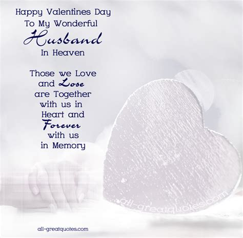 happy valentines day to my wonderful husband happy valentines day to my wonderful husband in heaven