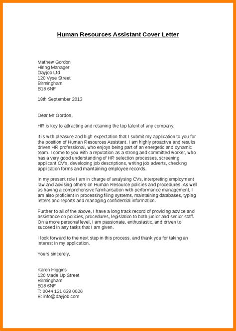 Cover Letter To Hr by 7 Letters To Hr G Unitrecors