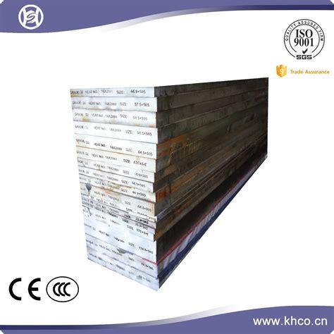 is d2 steel tool steel d2 steel knives price per ton buy d2
