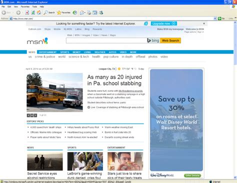 image gallery msn homepage layout