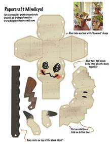 Printable Papercraft - mimikyu papercraft template by magicbunnyart on deviantart