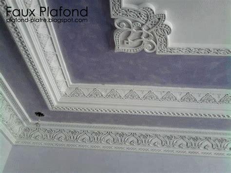 Corniche Platre Plafond by Corniche Platre 171 Designplafond