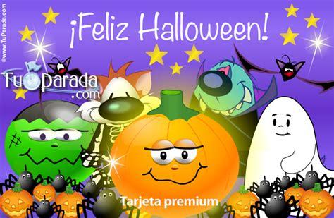 imagenes halloween animadas tarjeta animada de halloween halloween tarjetas