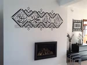 Modern Dining Room Wall Decor Ideas islamic wall art amp crystals calligraphy vinyl wall decal