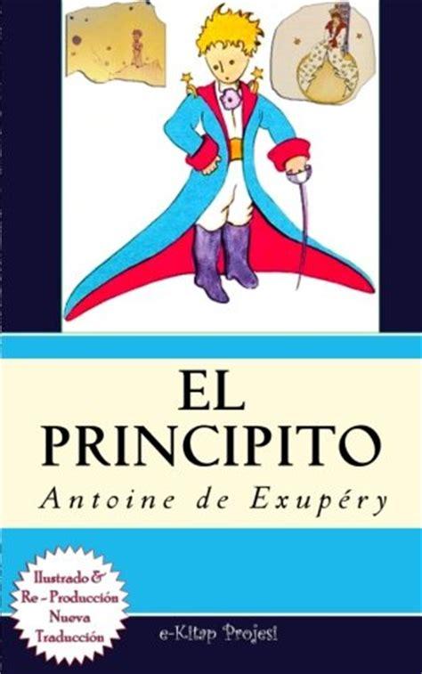 el principito spanish edition 1533527369 el principito ilustrado spanish edition libros