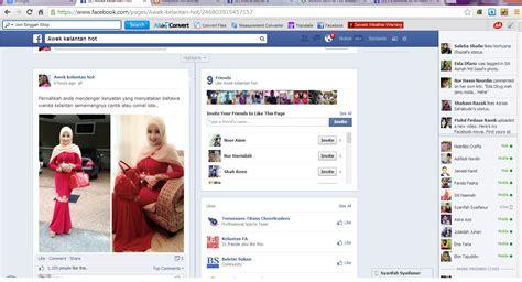 cara membuat facebook anti report madam surianie cara membuat report di facebook