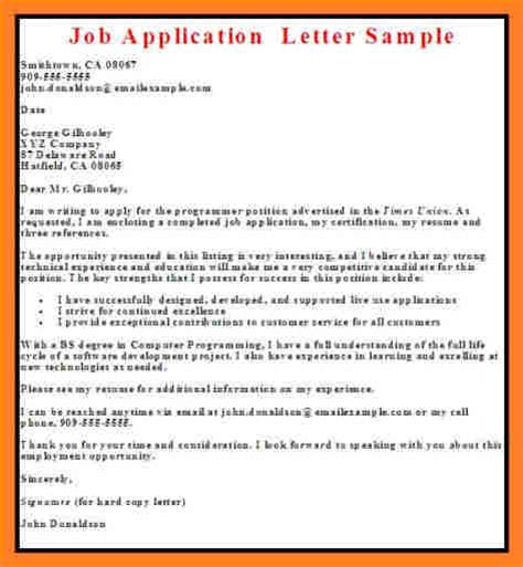 Employment Letter Sle In Nigeria 9 Sles If Application Letter In Nigeria Basic Appication Letter