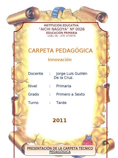 carpeta pedagogica de primaria documentos carpeta pedag 211 gica