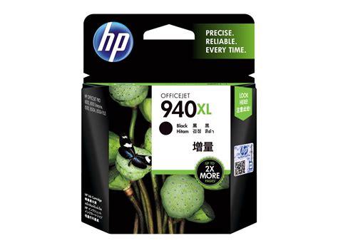 Hp 940 Black Original black ink cartridge original hp 940xl black ink cartridge