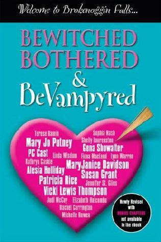 My Big Supernatural Honeymoon 1 bewitched bothered and bevyred by jo putney