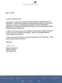 cover letter examples reference letter for a friend