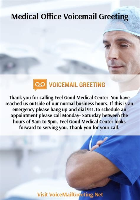 medical office voicemail greeting sample voic