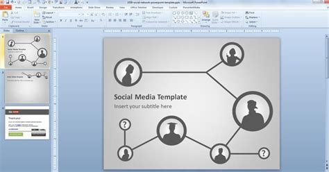 Free Social Network Powerpoint Template Free Powerpoint Network Ppt Templates Free