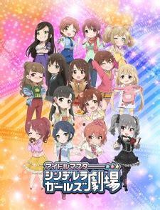 nonton anime idolmaster animeindo nonton dan anime subtitle