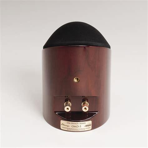 mirage omd 5 bookshelf speaker kosmas hifi gr