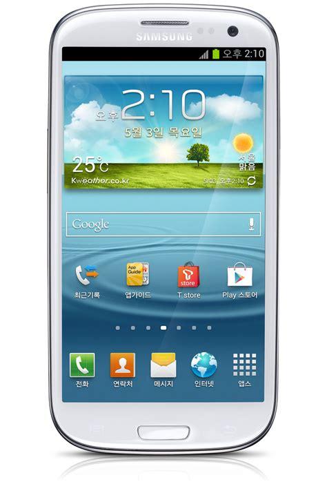 Samsung S3 E210s