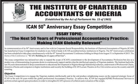 2015 Essay Competition In Nigeria by Ican Essay Competition Education Nigeria