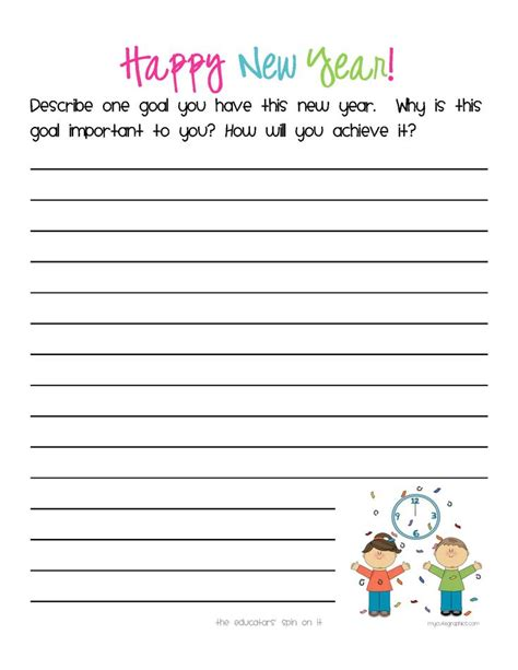 new year writing lesson new year s activities with for writing