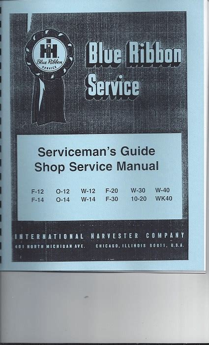 Service Manual Rice Equipment Inc