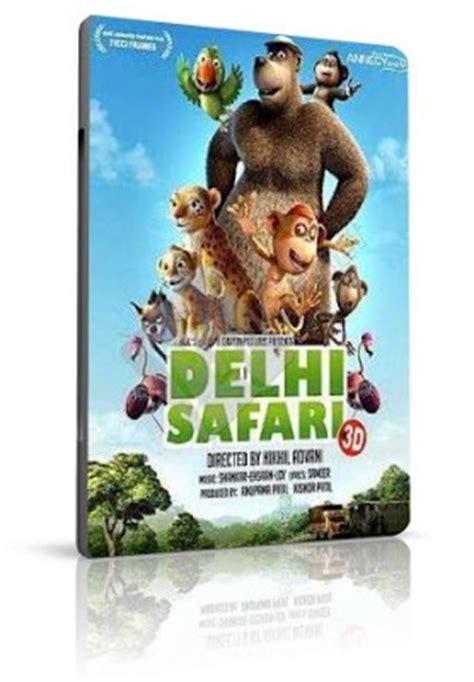cartoon film in urdu free download urdu english cartoon movies delhi safari 2012 urdu
