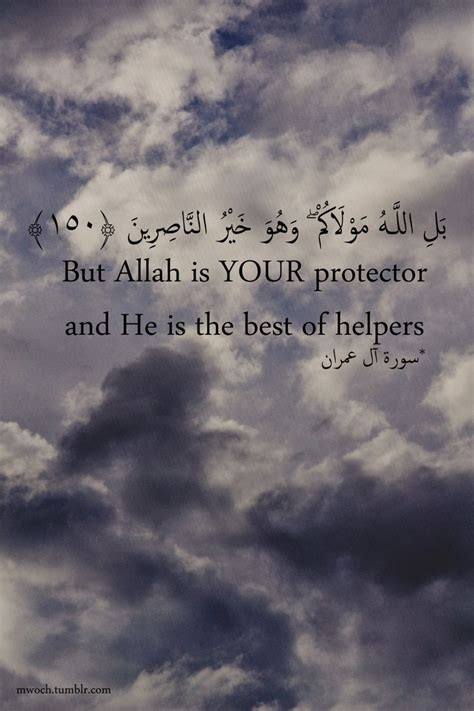 ideas  quran  pinterest islam quran quotes  quotes  allah
