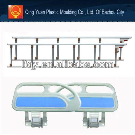 adjustable bed side railguardrail  hospital buy bed