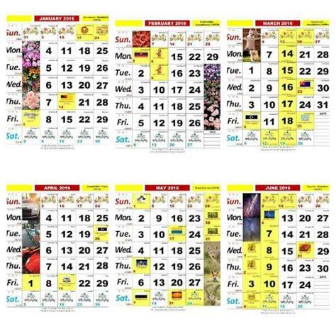 Kalendar Kuda 2018 Mac Ceriti Aku Kalendar Dan Takwim Sekolah 2016