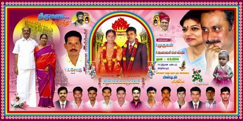 marriage flex design in tamil tamil wedding banner design www pixshark images