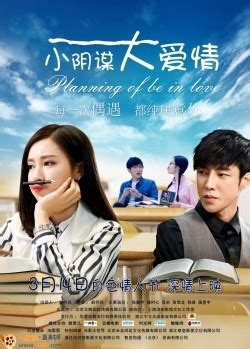 dramacool hospital ship watch planning of be in love episode full online v i p 2
