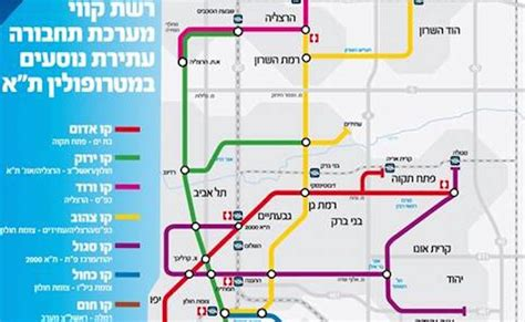 jerusalem light rail map israel and china give each other a on tech