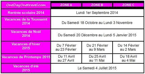 Calendrier Vacances Scolaires 2015 Calendrier Des Vacances Scolaires 2015 Les Dates