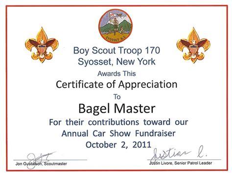 cub scout award card template 621017 certificate of appreciation cub scouts gallery