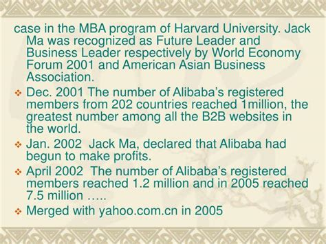Alibaba Mba Program by Ppt On The Development Of Alibaba Powerpoint