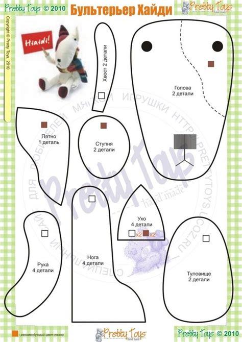 knitting pattern english bull terrier pinterest the world s catalog of ideas