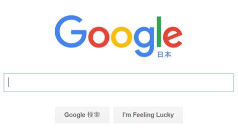 google images url search googleの検索結果のurlをコピペすると直前に何を検索していたかばれる gigazine
