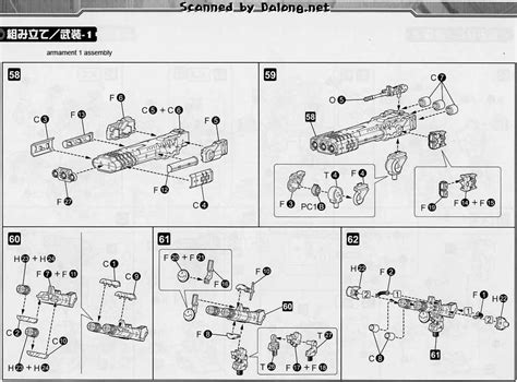 Zoids 172 Hmm Dpz 10 Horn hmm dpz 10 horn manual color guide mech9 anime and mecha review site