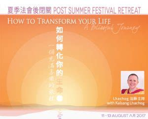 how to transform your a blissful journey books kada meditation centre hong kong