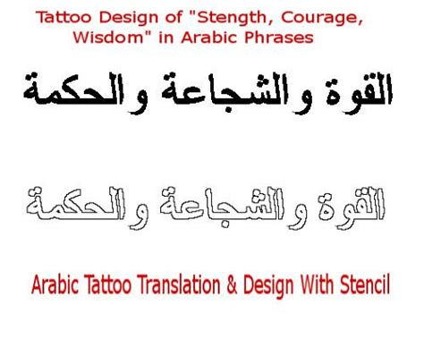 arabic tattoo designs and meanings hebrew images designs