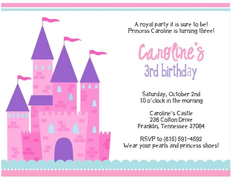 free invitation maker custom birthday invitation birthday invitation maker