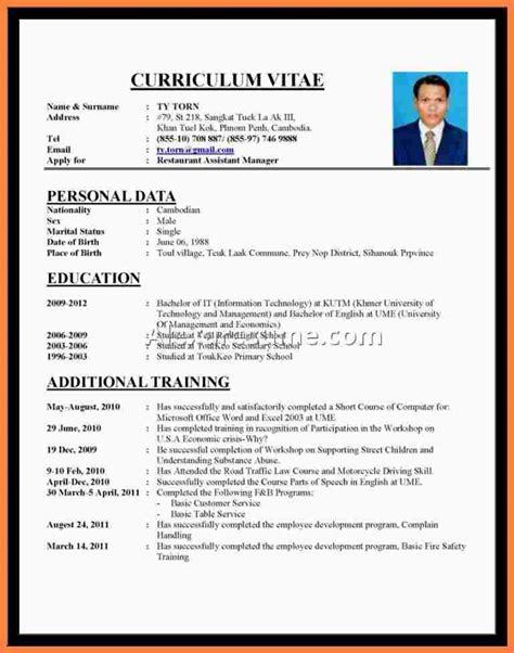 contoh application letter and curriculum vitae cara membuat cv yang menarik untuk fresh graduate