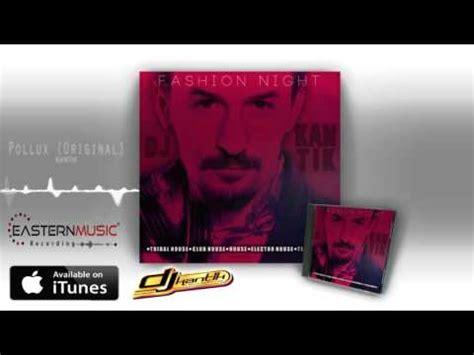 dj kantik remix mp3 download 8 03 mb dj kantik pollux original max mp3 download mp3