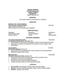 Resume in word Template   20  Free Word, PDF Documents