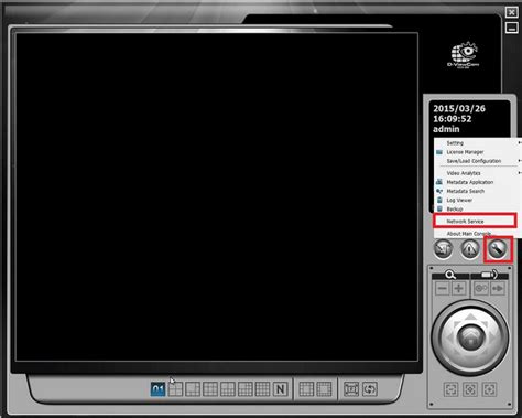 dlink viewer how to install remote desktop and run service dcs 250