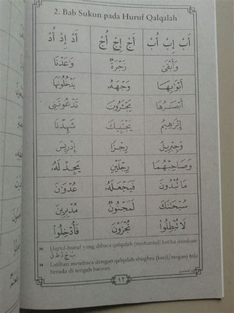 Iqra Kecil Buku Belajar Membaca Al Quran Jilid 1 6 kitab at tahsin belajar baca al quran rasm utsmani 6 jilid